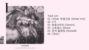 20151017_seoulbeats_snsntaeyeon_itracklist