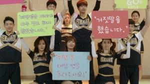 20151031_seoulbeats_SassyGoGo