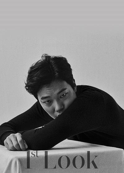 20151221_seoulbeats_ryujungyool_1stlook