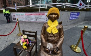 20160105_seoulbeats_comfortwomanstatue_jungyeonje_afp_gettyimages