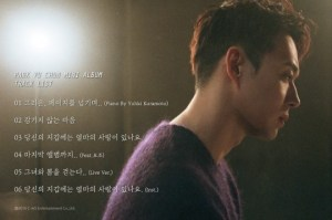 20160124_seoulbeats_yuchun_hmldyhiyw2