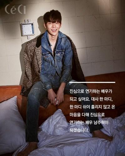 20160209_seoulbeats_namjoohyuk