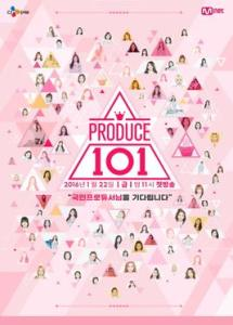 20160210_seoulbeats_produce101poster_ment