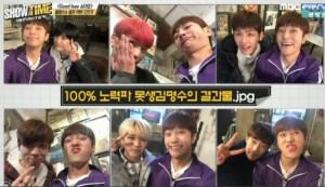 160305_seoulbeats_infinite4