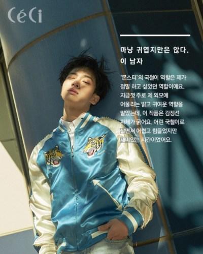 20160329_seoulbeats_beast_gikwang