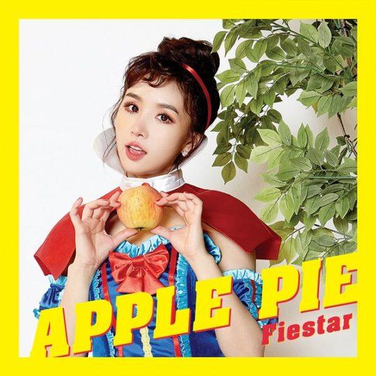 20160526_seoulbeats_fiestar_caolu_applepie