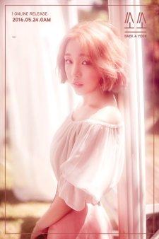 20160612_seoulbeats_baekayeon_baekahyeon