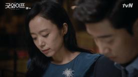 20160725_seoulbeats_thegoodwife2