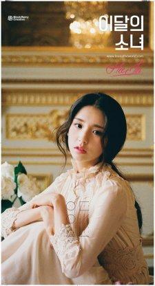 20161008_seoulbeats_loona_heejin