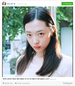 Is Sulli a Symbol of Sexual Liberation or Internalized Oppression?