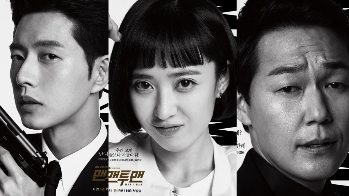 Will Netflix and Man x Man Begin a New Chapter of Worldwide K-drama Consumption?