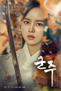 Ruler: Master of the Mask Eps 9-12: What About the Ladies?