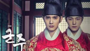 Ruler: Master of the Mask Eps. 1-4: Character Relations