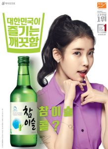 Female Idols Drinking in the Public Eye
