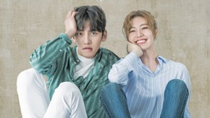 Suspicious Partner, Ep. 1-20 : Characterization at the Halfway Mark