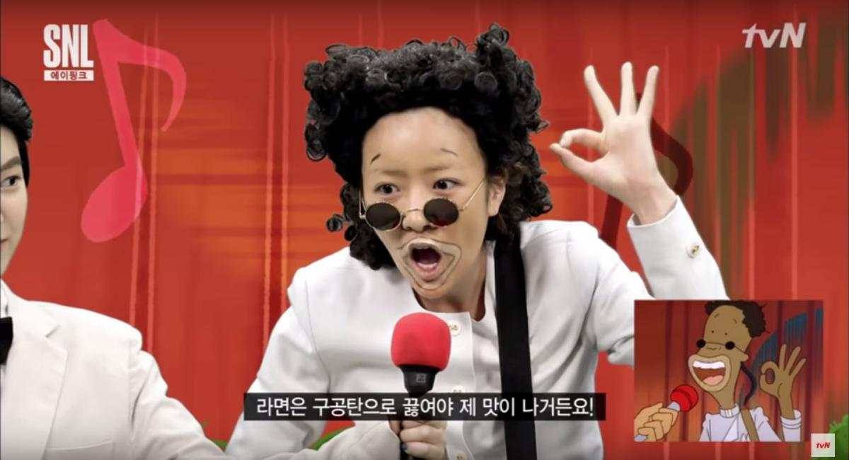 Blackface Is Still Racist and Wrong. Yes, Even In Korea