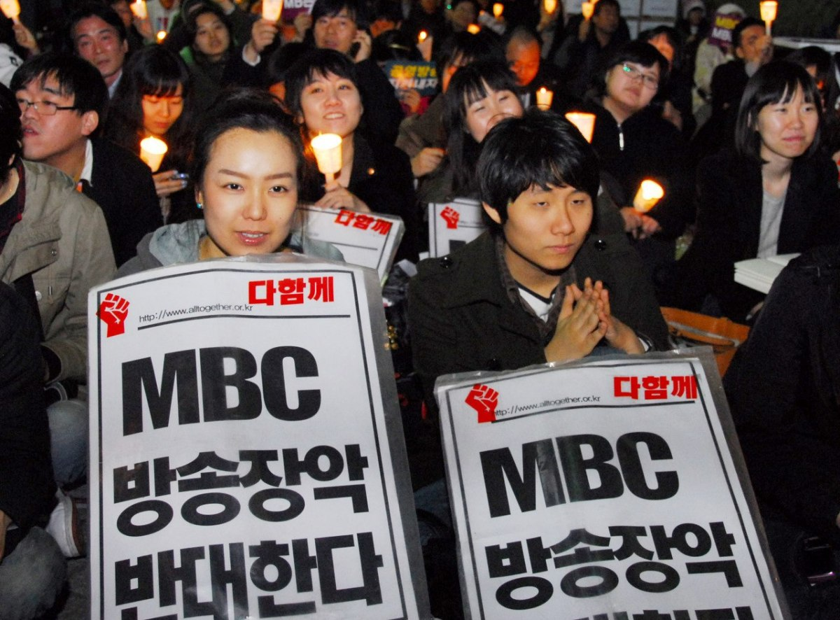 MBC-KBS Media Strike: Once More, With Feeling