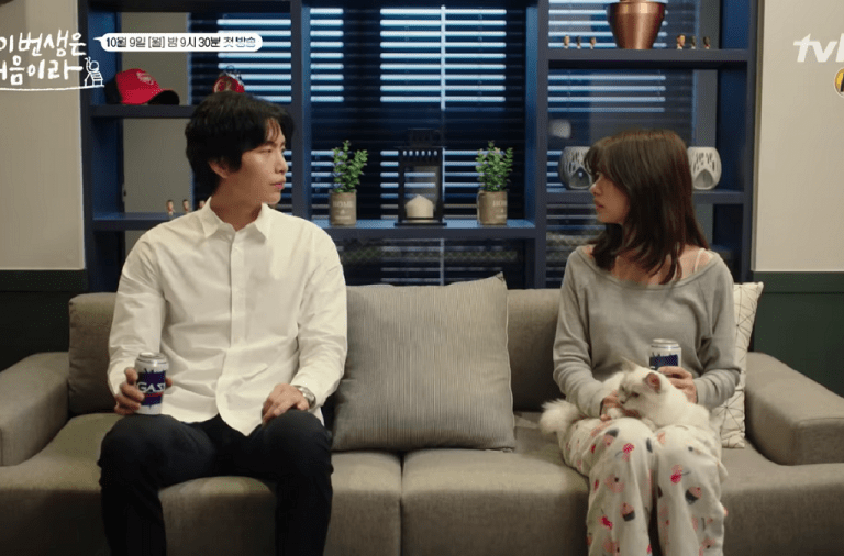 Because This Is My First Life, Ep 1-4: Patriarchy Sucks – Seoulbeats