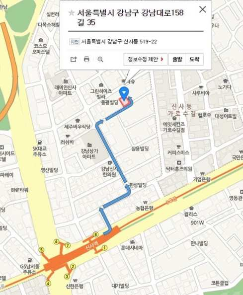 Our location map to find our Center, the Seoul Counseling Center, in Sinsa, Seoul.