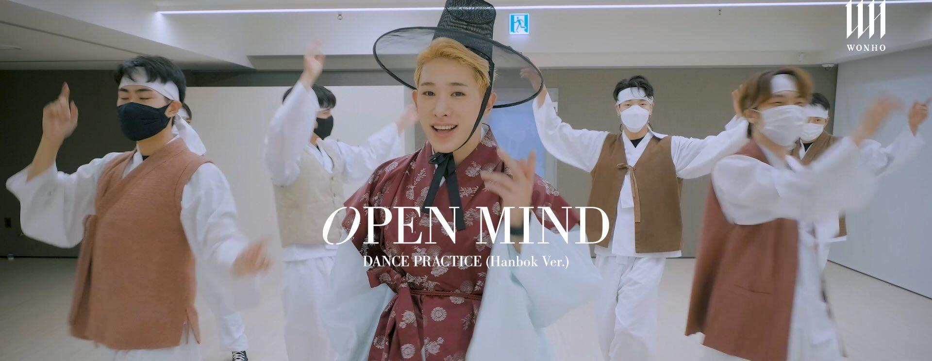 "Wonho Releases A Heartwarming Hanbok Version Dance Practice Video For ""Open Mind"""