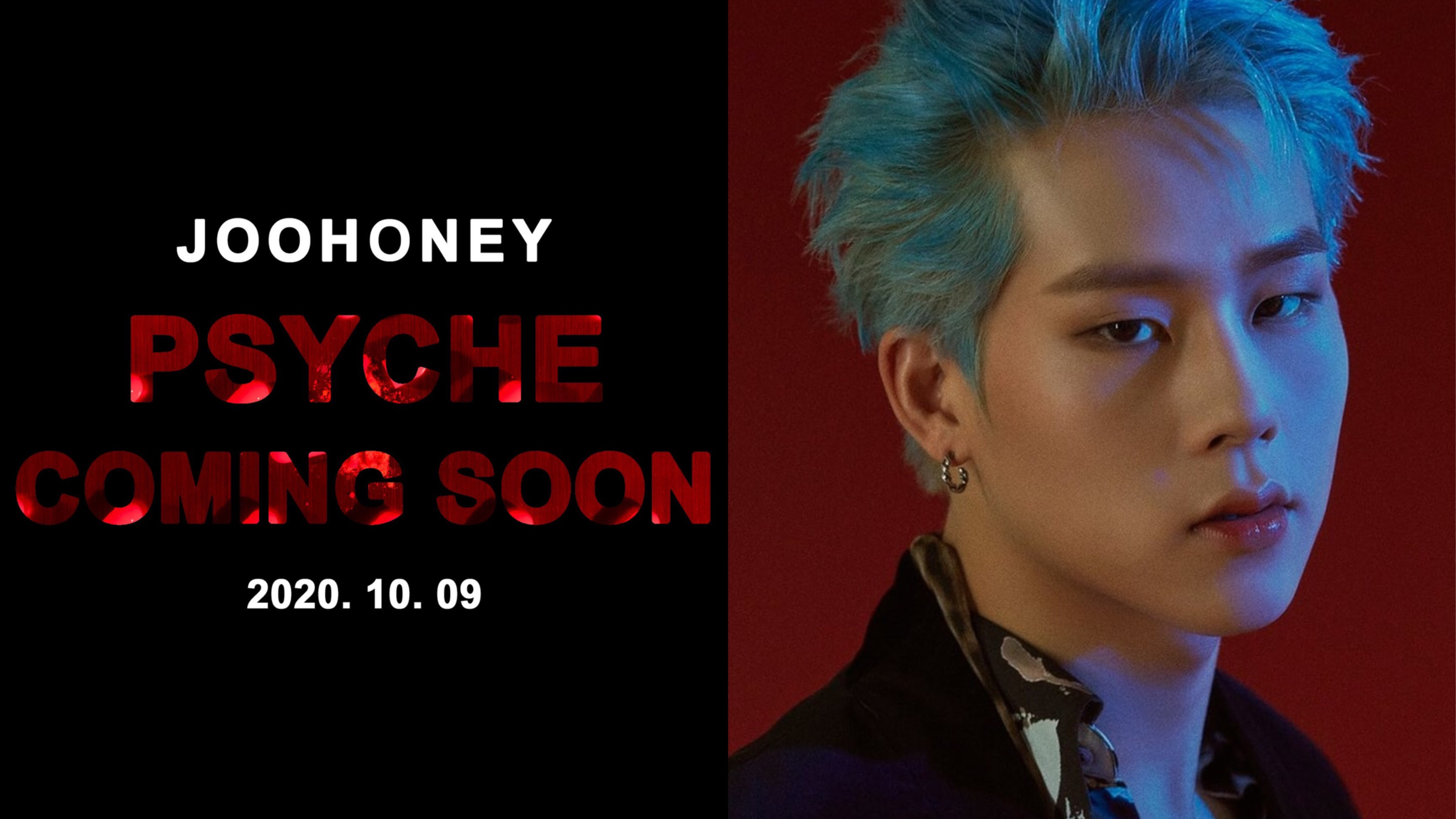 """MONSTA X's Joohoney Gets Ready To Release His Much Awaited Mixtape """"Psyche"""""""