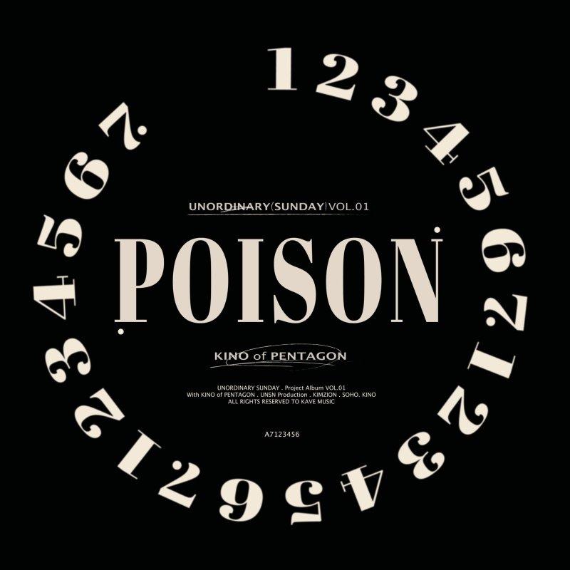 KINO_POISON