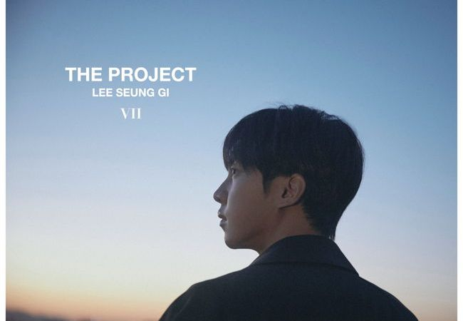 """Lee Seung Gi Gears Up To Release His Highly Awaited Album """"THE PROJECT"""""""