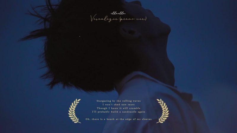 """B.I Reveals A Tranquil Piano Version Visualizer Of """"해변 (illa illa)"""""""