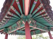Korean ceiling tile coolness
