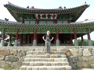 Ancient Korean Temple