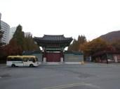 Pretty Korean structure