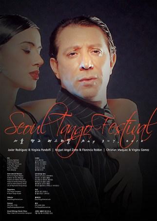 2012 Seoul Tango Festival Poster