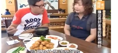 釜山慶星大釜慶大站美味鮮蚵湯飯-鄉土家鮮蚵湯飯