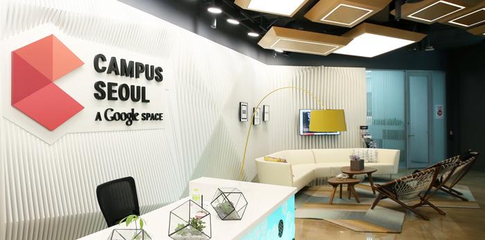 Google Campus Seoul
