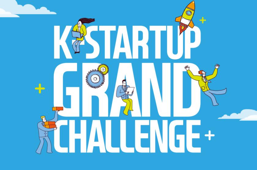 k-startup-grand