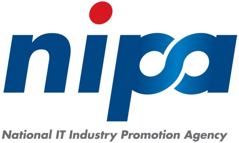National IT Industry Promotion Agency (NIPA)