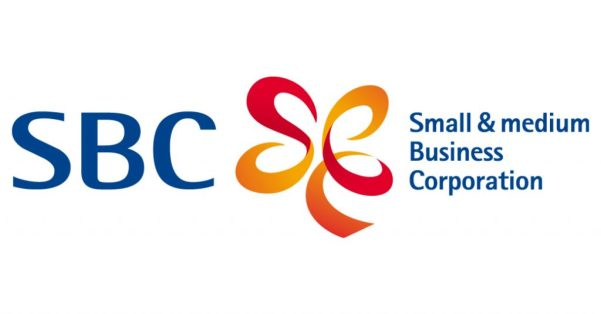 Small & Medium Business Corporation (SBC)