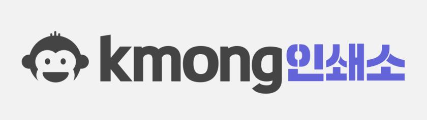 kmong Korean ecommerce Startup