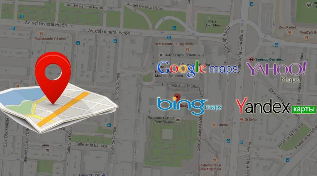 Mi negocio en internet: geolocalización para empresas
