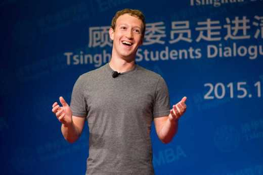 mark zuckerberg during the tsinghua sem advisory board meeting in 2015 jpg