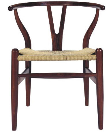 danish modern dining chair swivel rocking with ottoman shop alban rattan seat cover for only 388 5