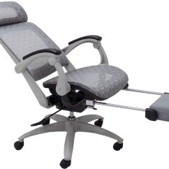 Recliner Office Chair Nz Wheel Karachi Elastic All-mesh Reclining W/adjustable Sliding Seat Depth & Footrest