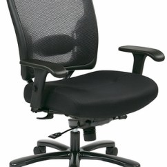 Ergonomic Chair Levers Lot Of Folding Chairs Office Star Full Mesh Heavy Duty 75-37a773