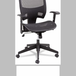 Alera Elusion Series Mesh Mid Back Multifunction Chair Staples Mat Alera® Etros Petite Mid-back - Black [aleet4017-fs-nat]