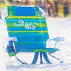 Tommy Bahama Backpack Cooler Chair Blue Inflatable With Storage Pouch And Beach