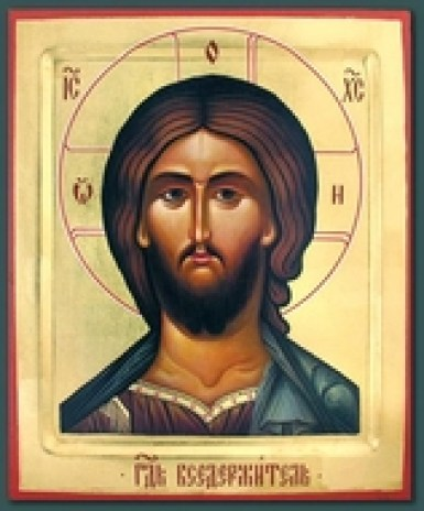 Image result for christian icons