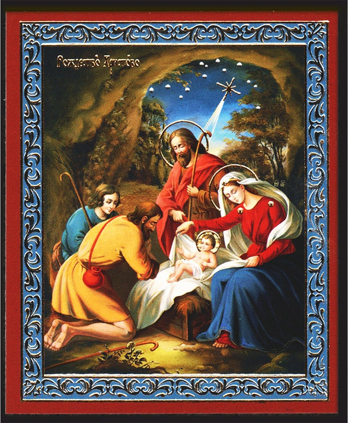 Nativity Of Christ With Shepherds Orthodox Mini Icon At