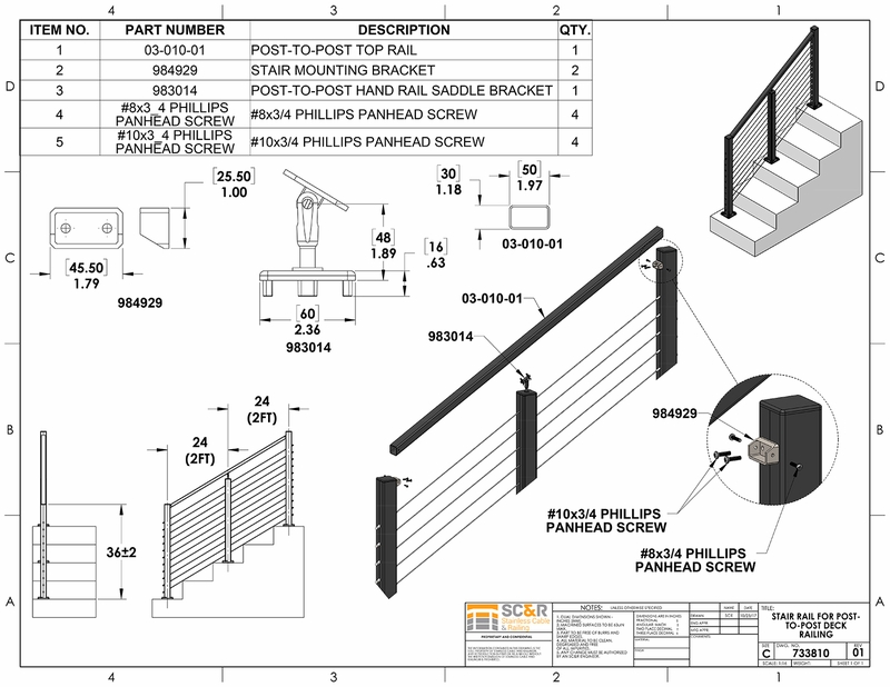 Stair Rail for Post-to-Post Deck Railing on an Angle