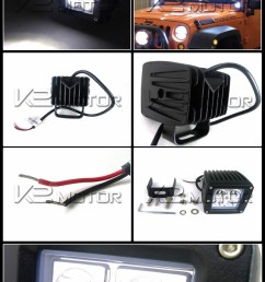 universal 4 led cube spot beam off road fog lights wiring harness 2 mounting bracket inset 1 [ 800 x 2047 Pixel ]
