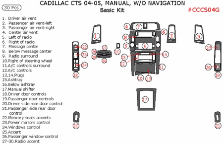 2004 2005 Cadillac CTS Manual, w/o Navigation, Interior